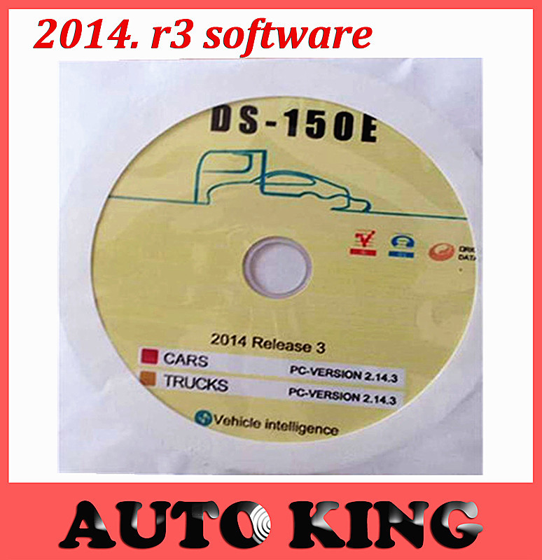 !!! 2013.R3  newest Software for tcs cdp pro plus+ and  DS150 E