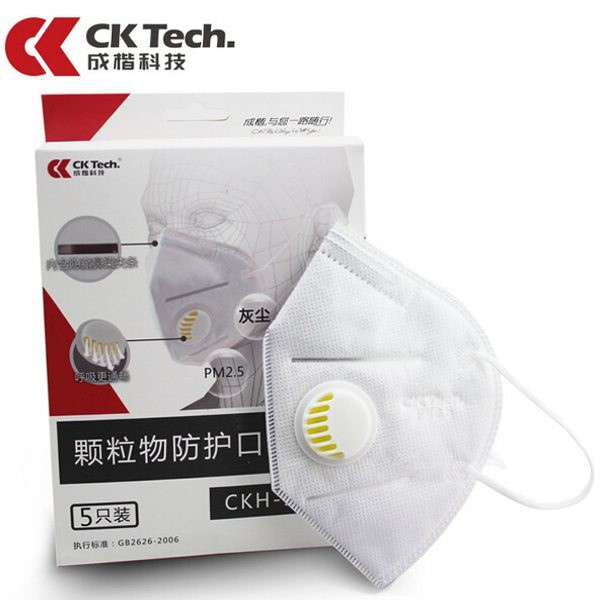 5Pcs PM2.5 Anti-dust Mask Breathable Motorcycle N95 Face Mask CK