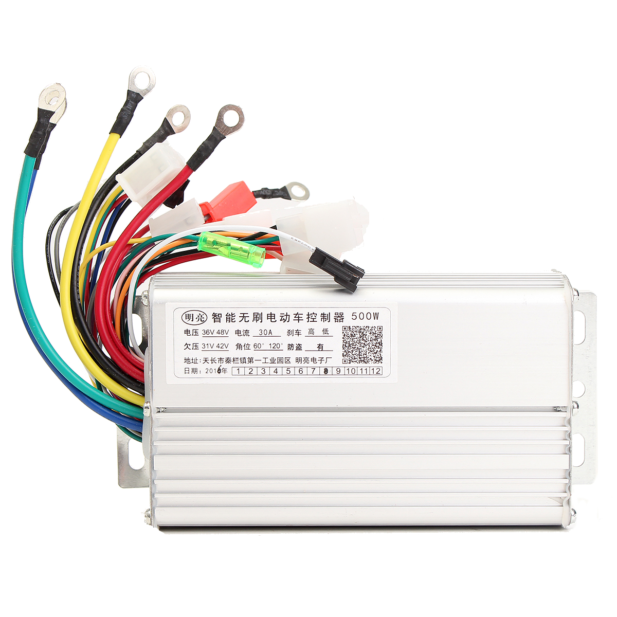 48V 500W 30A Brushless Motor Controller for Electric Scooters Bi