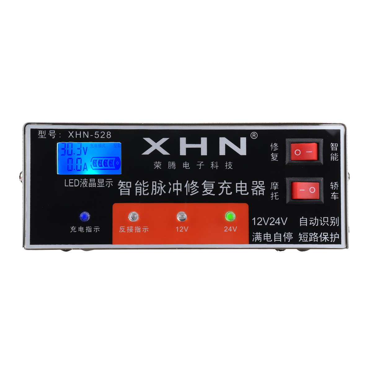 XHN528 12V 24V 200AH Intelligent Pulse Repair LED Display Voltag
