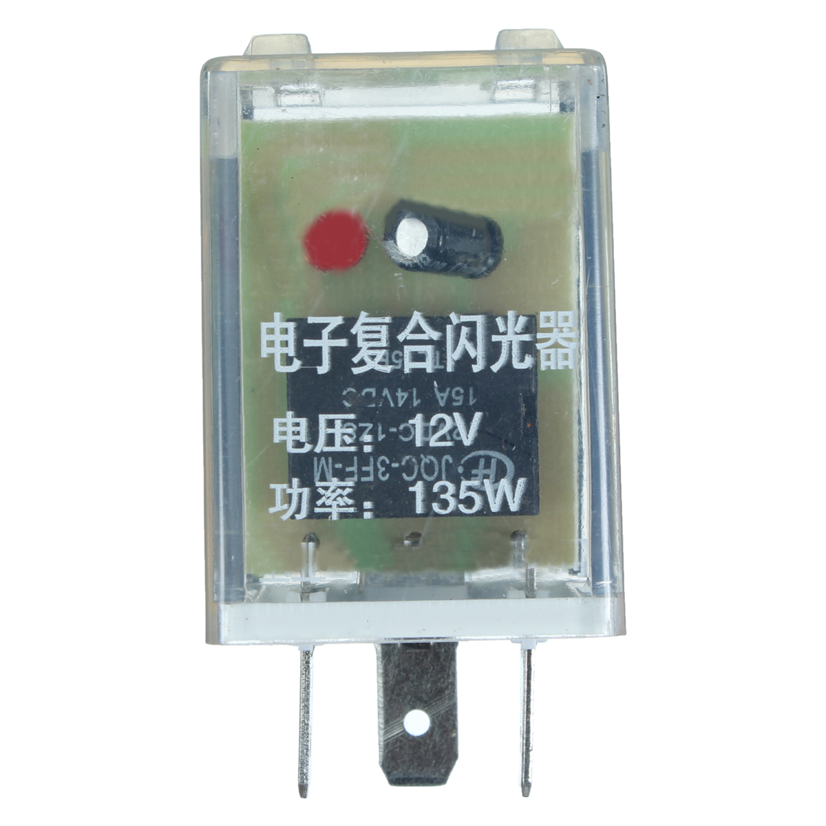 12V 3 Pin LED Flasher Relay Unit For Turn Signal Indicator Blink